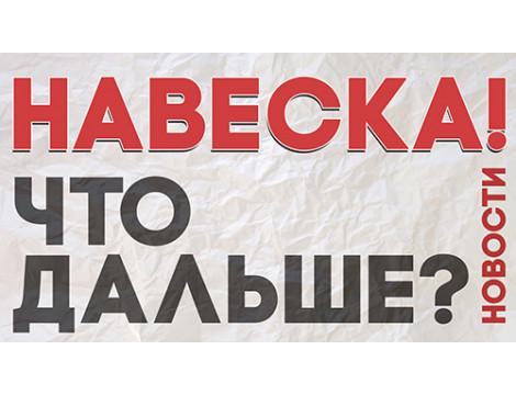 Майбутнє мінісільгосптехніки в Україні