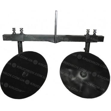 Окучник дисковый d=360 мм регулируемый (универсальный)+ двойная сцепка (ПД6)