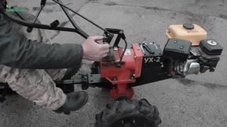 Ходоуменшитель-2 производства ЧП Крючков (опытный образец)