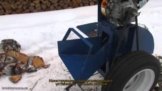 Измельчитель веток с приводом от бензинового двигателя (эксперементальный вариант)